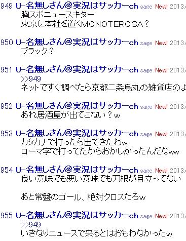 b0067891_348463.jpg