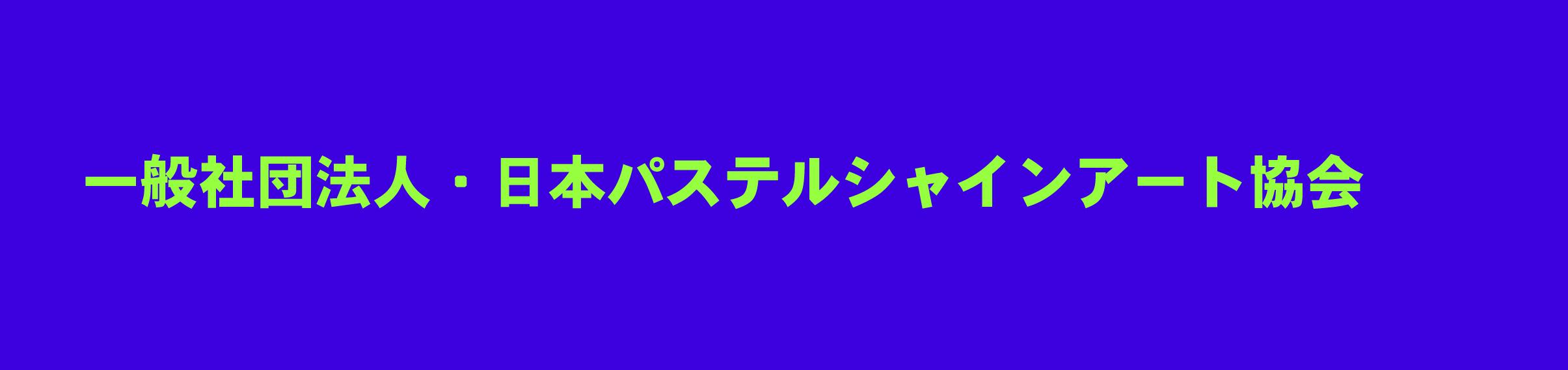 f0071893_11443680.jpg