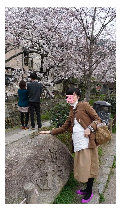 哲学の道と木屋町_a0188798_9121140.jpg