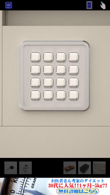 脱出ゲーム CUBIC ROOM2攻略画面6