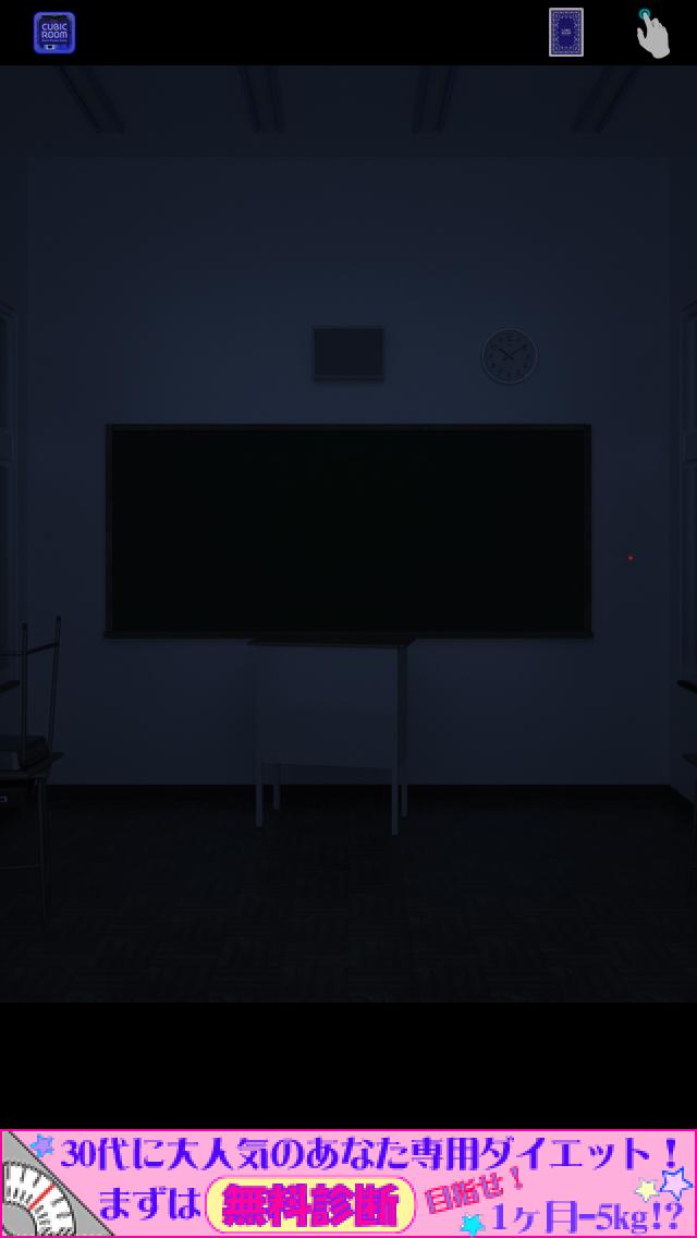 脱出ゲーム CUBIC ROOM2攻略画面2