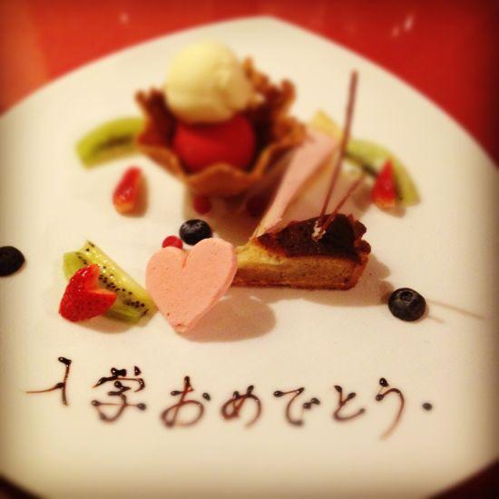お食事会_a0157409_7281981.jpg