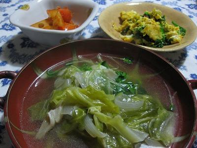 魚入り野菜ス-プ、鮭のホイル焼き♪_f0116812_15461166.jpg