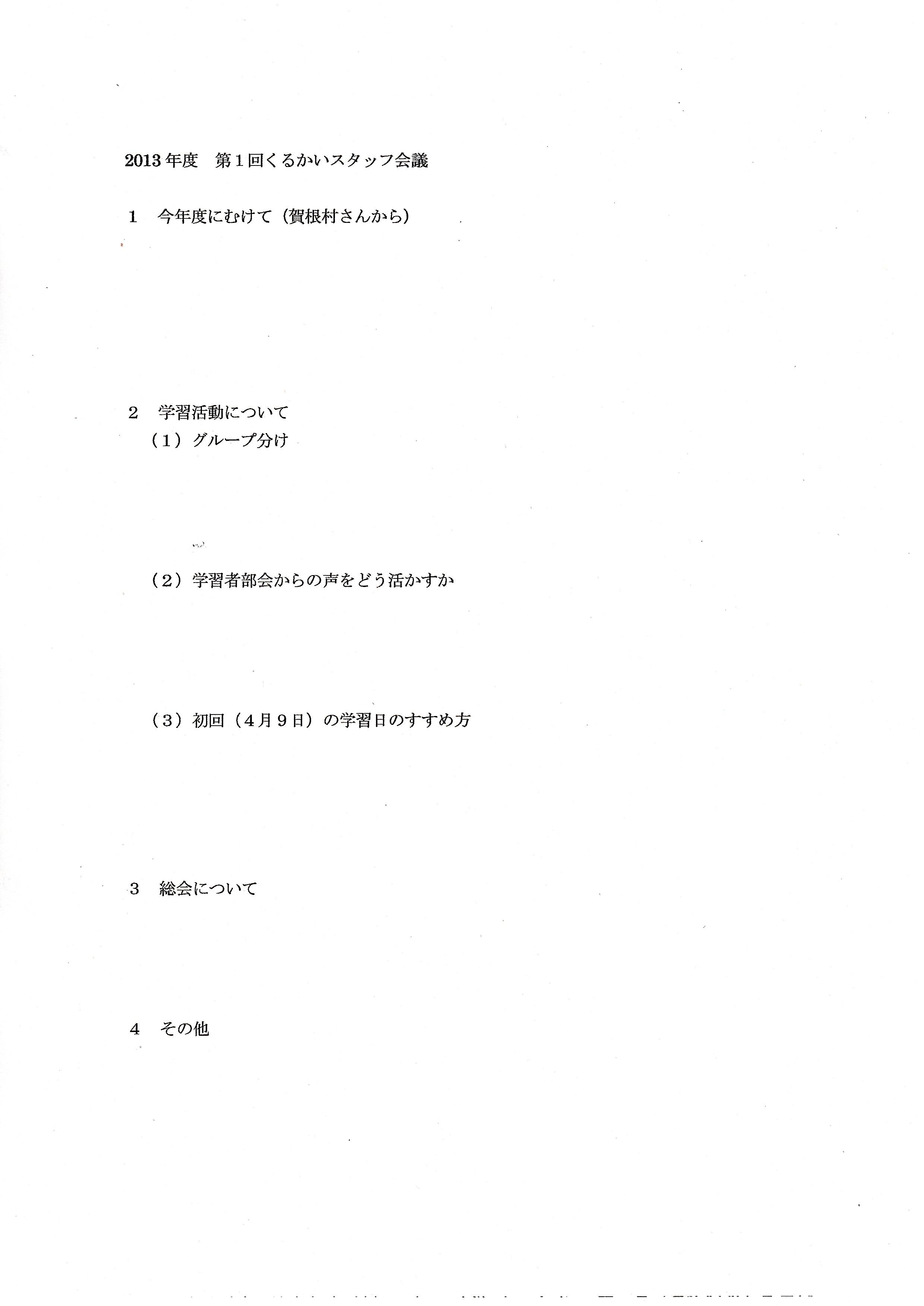 f0202120_23273949.jpg