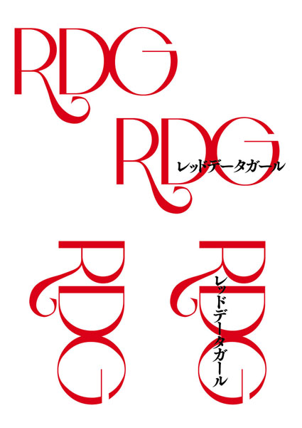 TVアニメ「RDG」4/3スタート!_f0233625_5284995.jpg