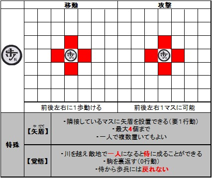 f0255127_19442771.jpg