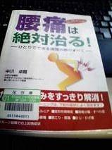 f0005428_1722373.jpg