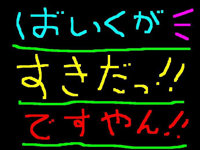 f0056935_21542347.jpg