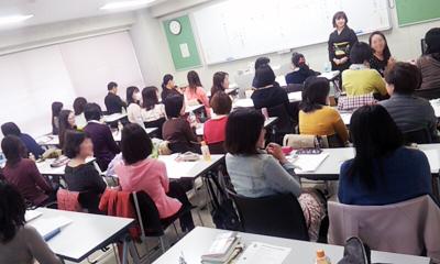 【事務局より】3月23日恋愛ワークショップレポート☆_f0164842_835662.jpg