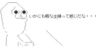 b0171744_1538415.jpg