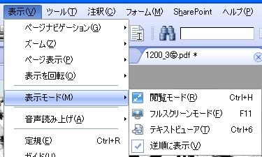 b0232447_19285572.jpg