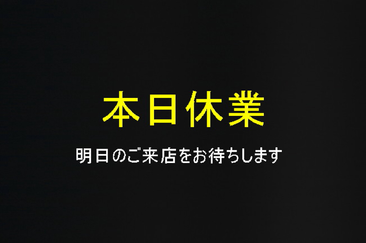 c0217255_18373151.jpg