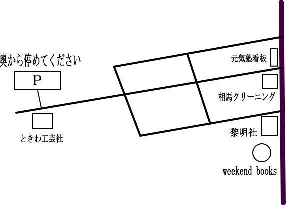 9月6日駐車場のご案内。_e0060555_2321383.jpg