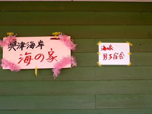 「福島の子どもたち香川へおいでプロジェクト」春企画 3月30日レポ #save_children_b0242956_659487.jpg