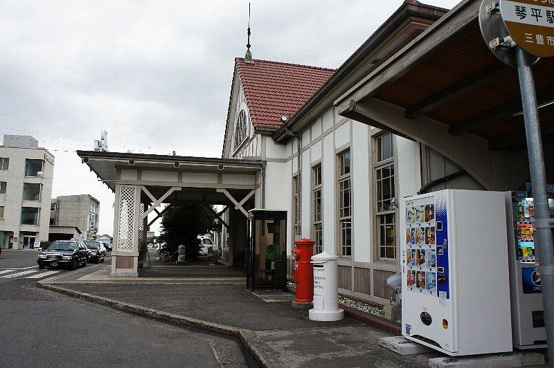 JR琴平駅_c0112559_13192675.jpg