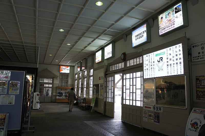 JR琴平駅_c0112559_13212197.jpg