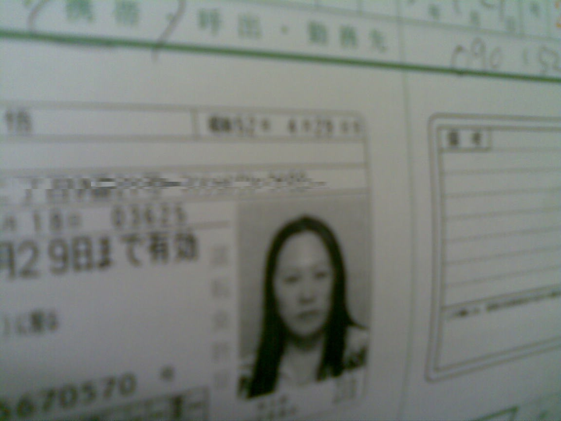 免許の更新で鴻巣へ行ってきた_d0061678_22273688.jpg
