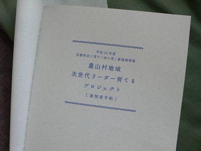 b0042882_13301461.jpg