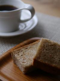 ふわふわカフェオレ食パン_b0142989_1834114.jpg