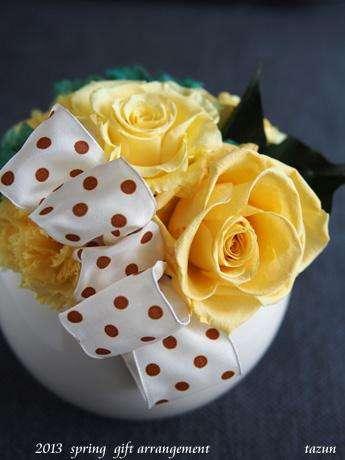【Orange/Yellow/Gift】_d0144095_21211822.jpg