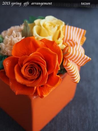 【Orange/Yellow/Gift】_d0144095_2121732.jpg