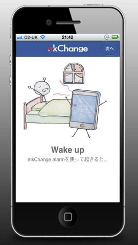 目覚まし by mkChange(iPhoneアプリ)