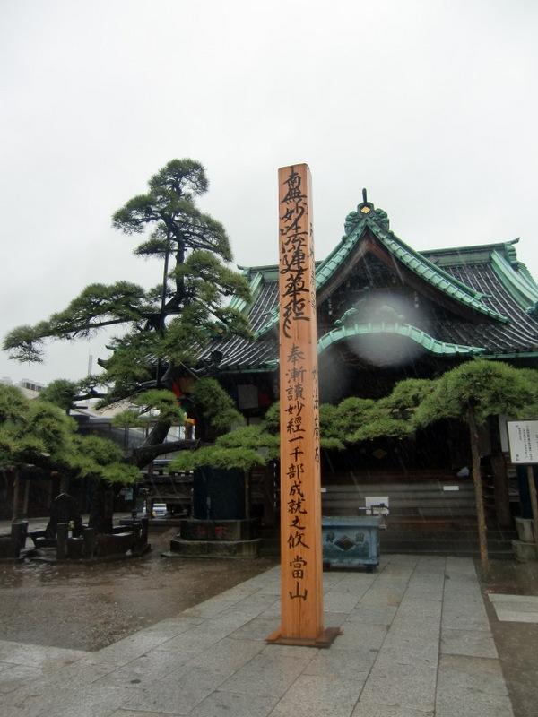 4月3日  無情な雨・・・_d0278912_2312356.jpg