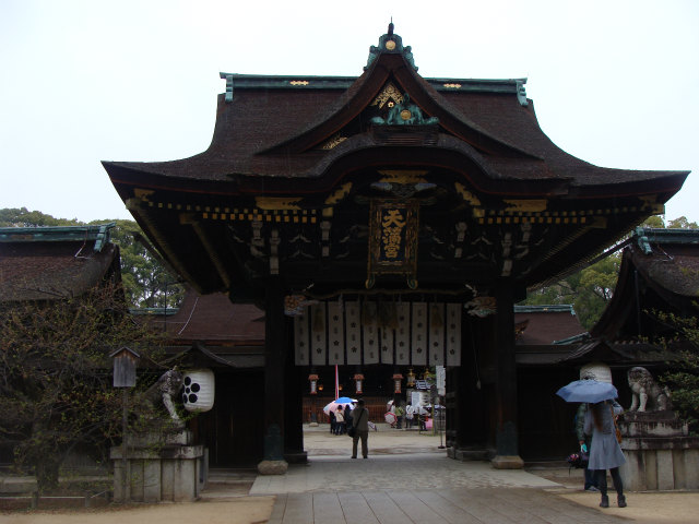 京都 北野界隈散策_f0223914_922675.jpg