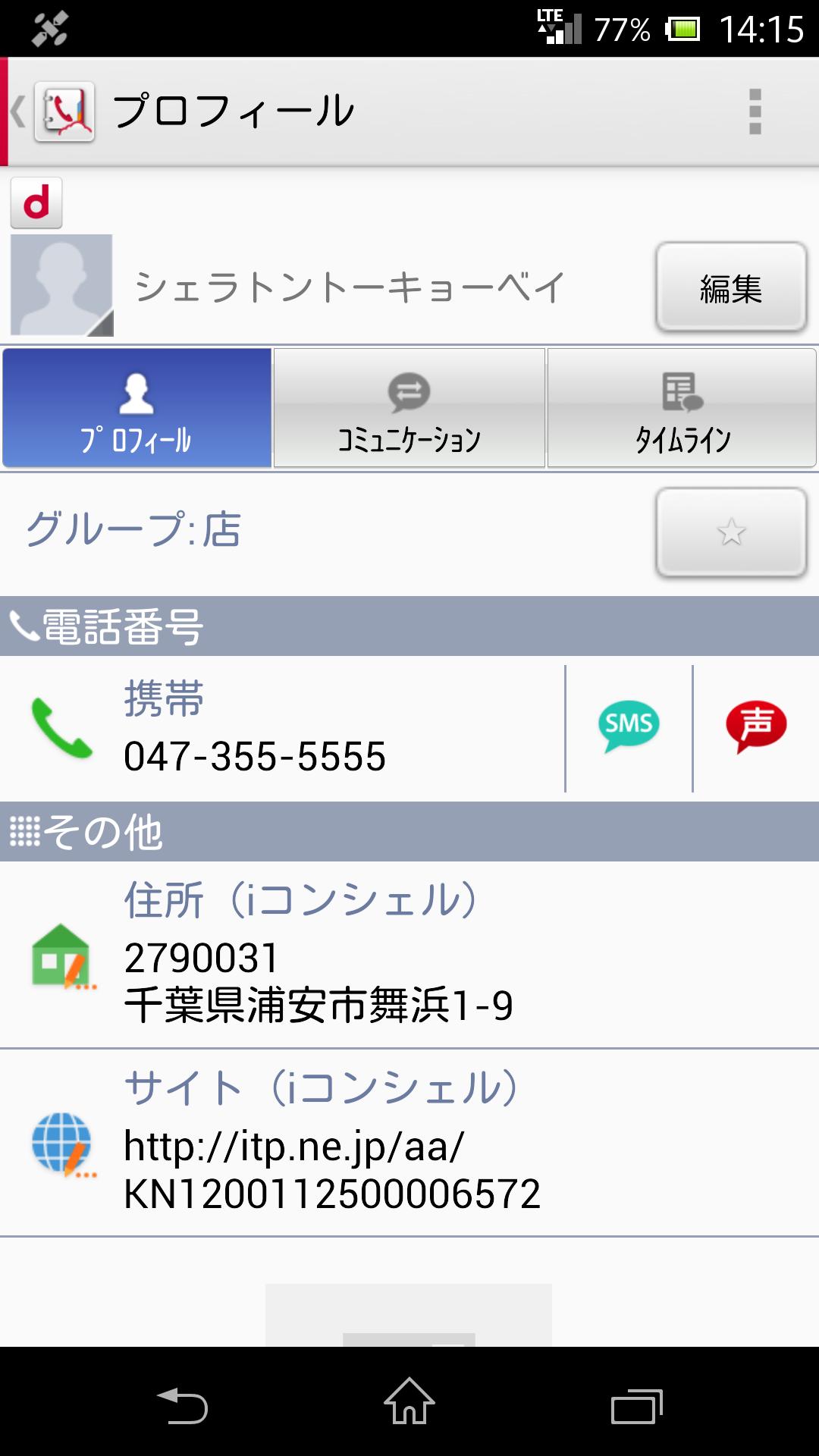 e0219520_14203589.png