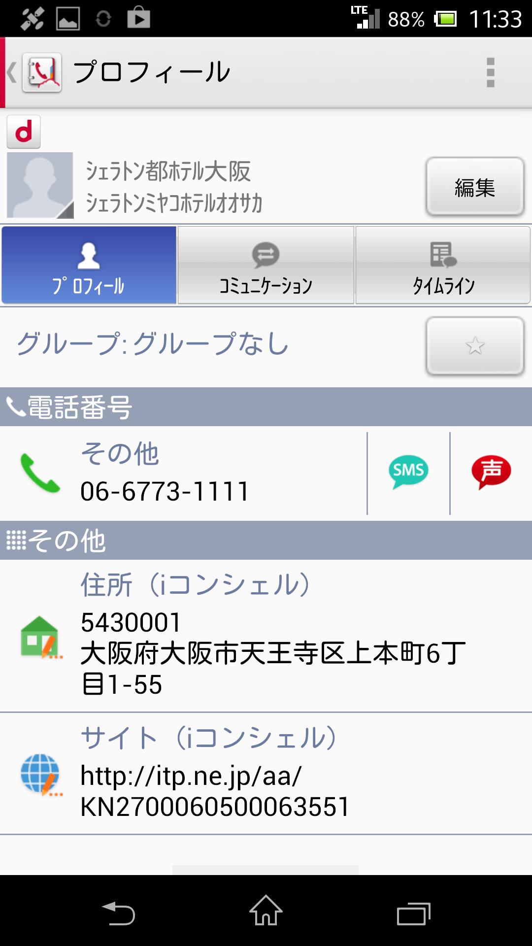 e0219520_14213332.png