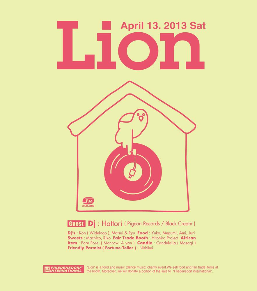 Charity Event 『Lion』_b0255623_031196.jpg