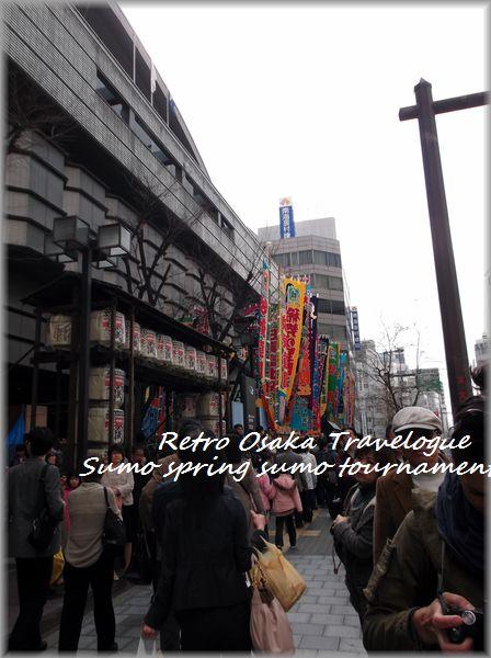 「大阪レトロ紀行~なんば・春場所のある風景」_d0133024_19433651.jpg