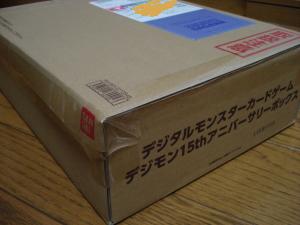 b0046759_1952369.jpg
