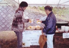 京都府 質美生活学校【活動報告】_a0226881_9413568.jpg