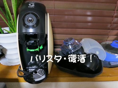 b0200291_20255262.jpg