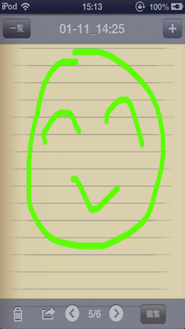 手書きメモ帳Lite(iPhoneアプリ)