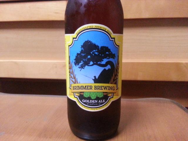 今夜のビールVol.38 ブリマー・ブルーイング ゴールデンエール_b0042308_23502460.jpg