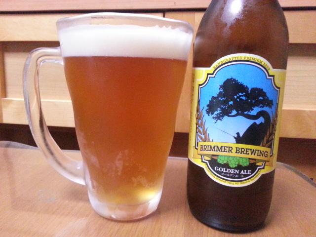 今夜のビールVol.38 ブリマー・ブルーイング ゴールデンエール_b0042308_2351295.jpg