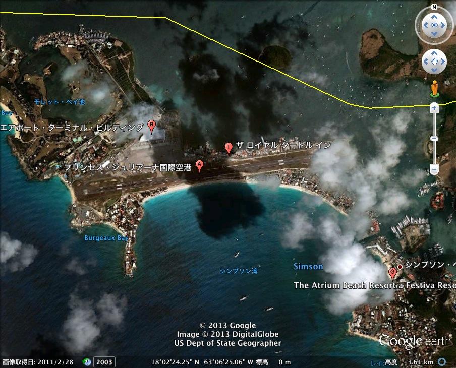 世界一危険なビーチ発見!:その名も「プリンセス・ジュリアナ国際空港海水浴場」_e0171614_10571428.jpg