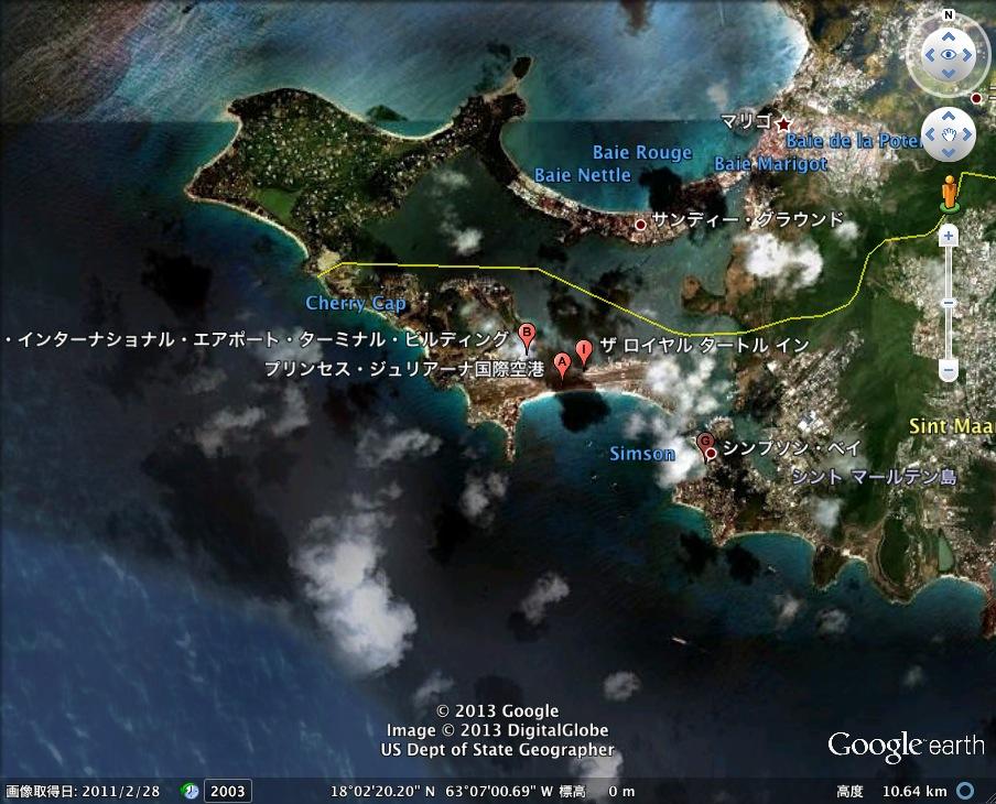 世界一危険なビーチ発見!:その名も「プリンセス・ジュリアナ国際空港海水浴場」_e0171614_1057633.jpg