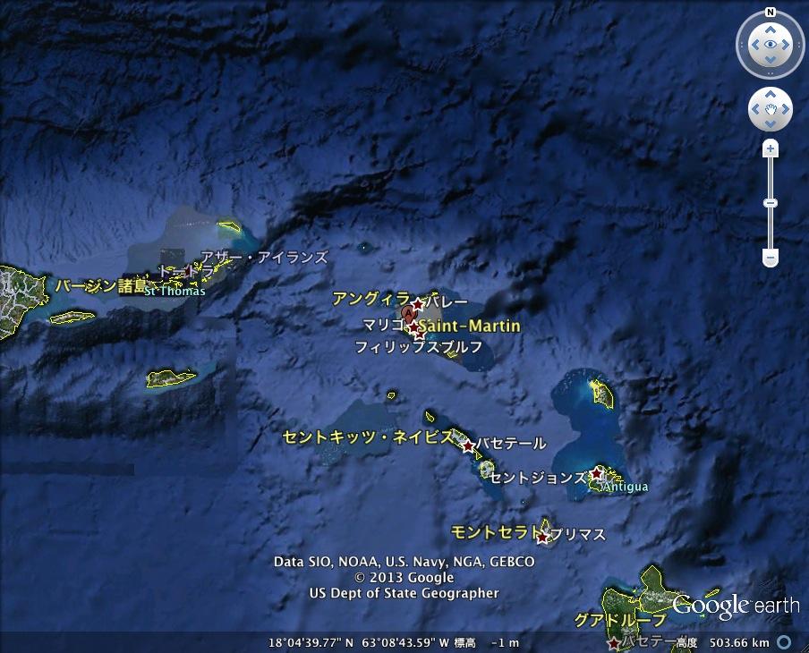 世界一危険なビーチ発見!:その名も「プリンセス・ジュリアナ国際空港海水浴場」_e0171614_12444445.jpg