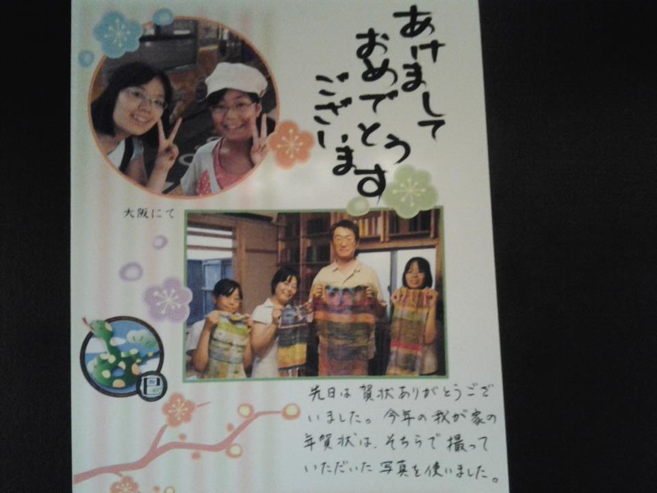 豊崎のポストから_d0295916_22221327.jpg