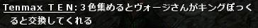 b0236120_10185793.jpg