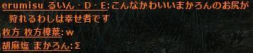 b0236120_9554637.jpg