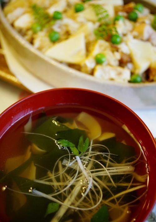 【竹の子ご飯と若竹汁です♪】_b0033423_20331952.jpg
