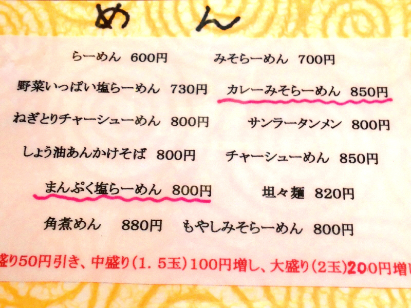 b0153224_21515973.jpg