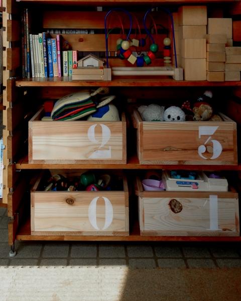 おもちゃ箱つくり計画~完成!~_f0170331_16241591.jpg