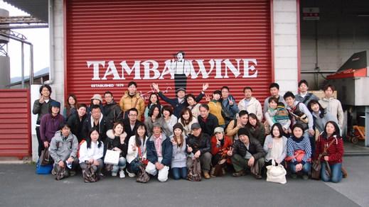 丹波ワイン植樹ツアーのご参加ありがとうございました。_b0206537_1582165.jpg