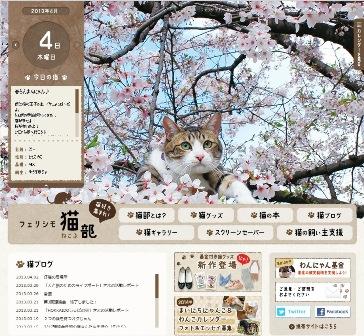 フェリシモ猫部今日の猫 ぽー編。_a0143140_215743100.jpg