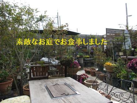 c0110647_1913152.jpg